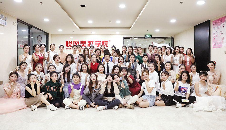 悦风美妆学院——中国新一代美妆教育引航品牌!
